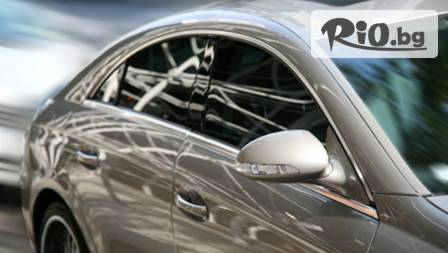 Комплексно измиване на автомобил само за 4.99 лв. от автомивка М-Power!