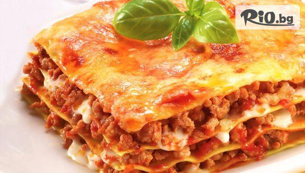 Вкусен италиански специалитет! Класическа лазаня, от Кулинарна Работилница Deli4i