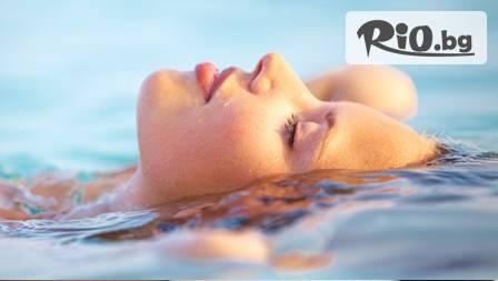 Терапия за лице с морски водорасли + почистване на вежди само за 12,90 лева от