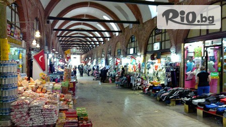 Еднодневна автобусна шопинг екскурзия до Одрин, Турция + транспорт само за 19лв, от ТА МЕМ Травел