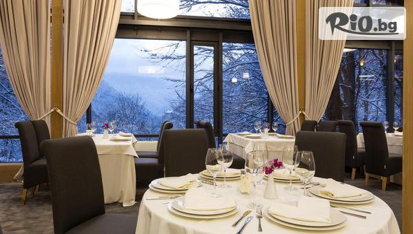 Rilets Resort & Spa 4* - thumb 6