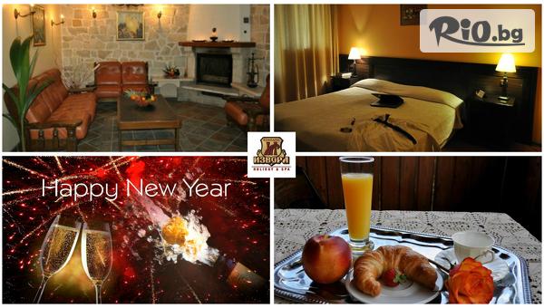 Нова година в Арбанаси! 3, 4 или 5 нощувки със закуски, празнична Новогодишна вечеря, програма и ползване на джакузи, сауна, парна баня, от Хотел Извора