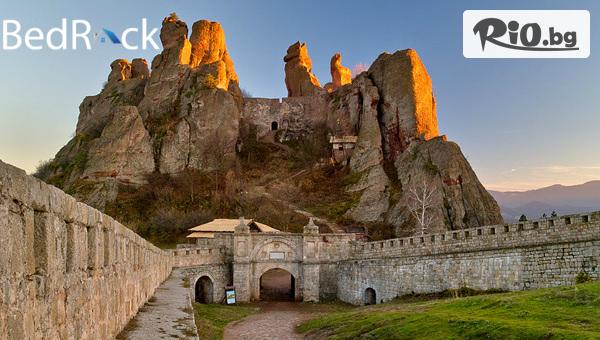 Почивка в Белоградчик до края на Октомври! 2 нощувки за ДВАМА + Сафари из Белоградчишките скали, от Къща за гости Бедрок
