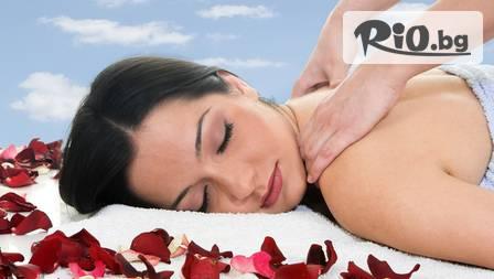 Студио за масажи Енканто - thumb 1