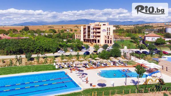 СПА почивка край Сандански! Нощувка със закуска + минерални басейни и СПА център, от СПА хотел Мантар 4*