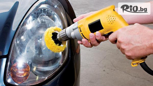 Външно полиране и запечатване на 2 броя фарове на автомобил с висококачествени продукти, от Автокомплекс Speed Team