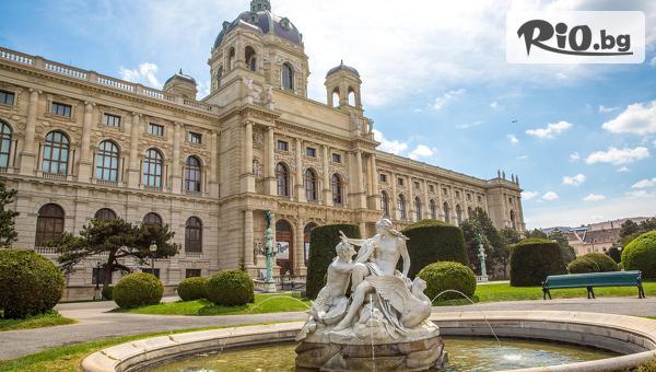 До Будапеща и Виена #1