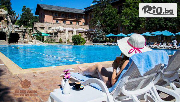 Луксозна уикенд почивка във Велинград до края на Юни! Нощувка със закуска + СПА, вътрешен и външен басейн + безплатно за дете до 12 години, от Спа хотел Двореца 5*