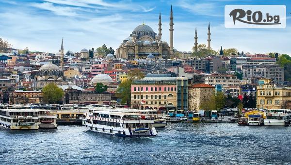Уикенд в Истанбул през Ноември! 2 нощувки със закуски + автобусен транспорт, посещение на Одрин и екскурзовод, от Рико Тур
