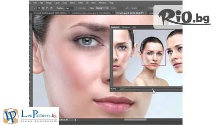 Месечен онлайн курс по Photoshop и CorelDraw + Удостоверение за преминато обучение + IQ тест, от Lex Partners