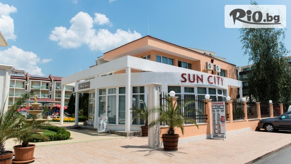 Хотел Sun City - thumb 3