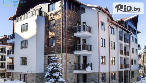 Хотел Боровец Грийн - thumb 2