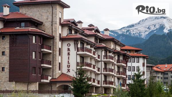 Хотел Орбилукс 3*, Банско #1
