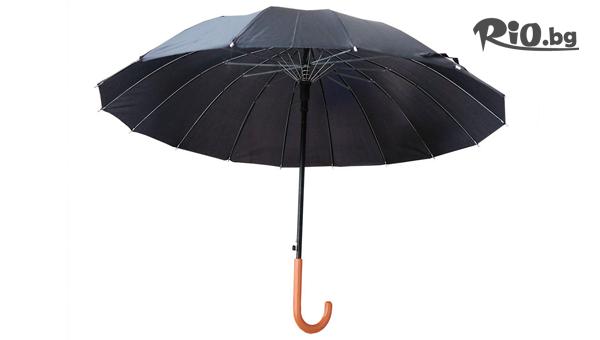 Черен класически чадър #1