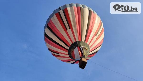 Hot Air Balloons Plovdiv - thumb 3