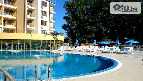 Хотел Рио Гранде 4* - thumb 2