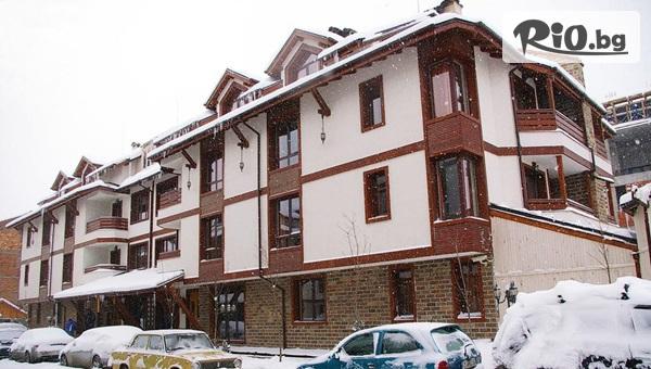 СПА и СКИ почивка в Банско! 2, 3 или 7 нощувки със закуски и възможност за вечери + релакс зона, от Хотел Френдс