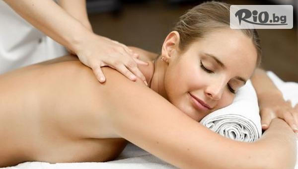 Тонизиращ масаж #1