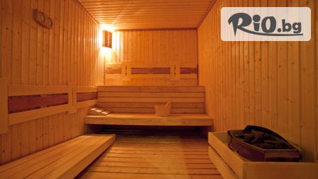 Хотел КООП Рожен 3* - thumb 3