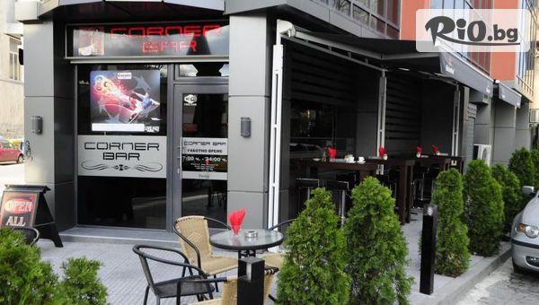 Corner bar - thumb 3