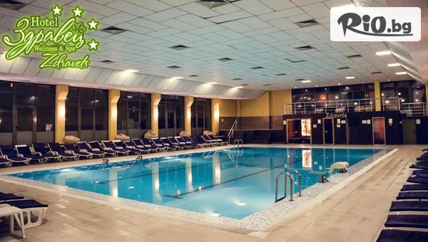 Почивка във Велинград до края на Февруари! 1, 3 или 5 нощувки със закуски, обеди и вечери + СПА и минерален басейн, от Хотел Здравец Wellness andamp; Spa 4*