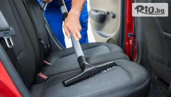 Почистване на колата #1