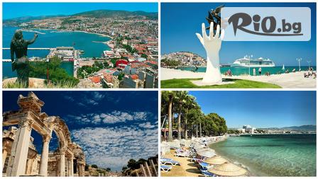 Ранни записвания за майски празници и лято в Кушадасъ, Турция! 7 нощувки на база All Inclusive в хотел Omer HV 4* на цена от 255лв, ТА Глобус Холидейс