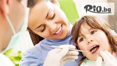 Силанизиране на 4 броя детски зъбки за 19,90 лв + обстоен преглед и профилактика с изготвяне на индивидуален план на лечение от Дентален център Евродент!