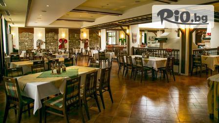 Луксозна СПА почивка в Девин през есента! Нощувка със закуска и вечеря + вътрешен басейн, сауна и Бонус, от Спа Хотел Девин 4*