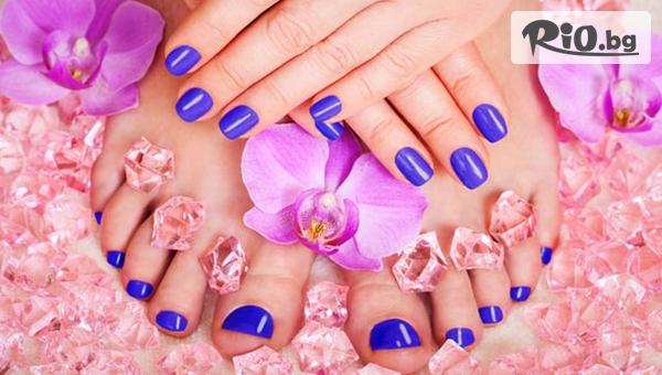 Красиви крачета и нежни ръце! Козметичен педикюр с печен лак + подарък Парафинова терапия на ръце, от Студио Deja Vu