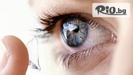 Кислород за окото с лещи BIOXY за 10,80 лв - от Оптика Христови