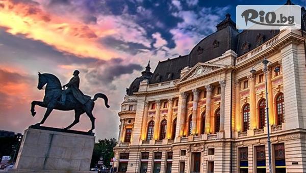Екскурзия до Букурещ, Синая, Замъка на Дракула и Брашов! 2 нощувки със закуски, автобусен транспорт и екскурзовод, от Комфорт Травел