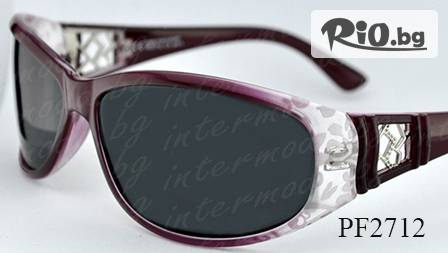 Поляризирани слънчеви очила + калъф и кърпичка за 17,49 лв от Бата Оптик