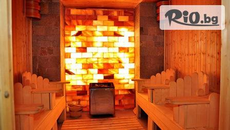 СКИ и СПА почивка край Разлог! Нощувка със закуска и вечеря или на база All Inclusive Light + вътрешен басейн с мин. вода и СПА зона от 37лв, в Хотел 3 Планини***
