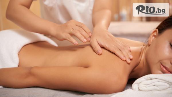 Дълбокотъканен масаж на цяло тяло, от Alga Beauty andamp;Spa