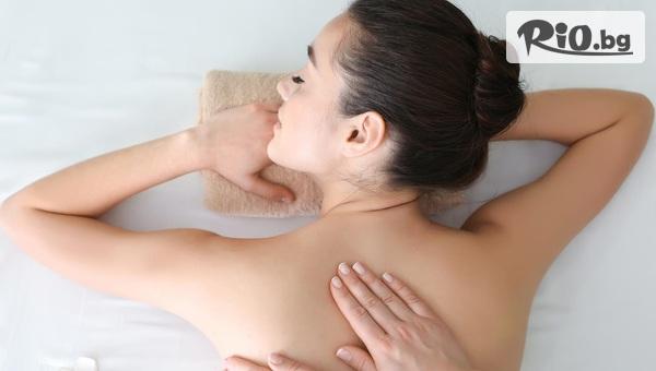30-минутен масаж на зона по избор - гръб или крака с 57% отстъпка, от Beauty Salon Magic Razor