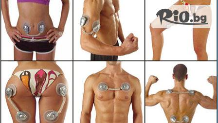 Gym Form Duo - електроимпулсен мускулен стимулатор от ново поколение!