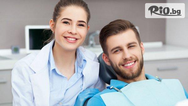 Лечение на кариес и поставяне на висококачествена фотополимерна пломба с 67% отстъпка, от Д-р Ваня Николова
