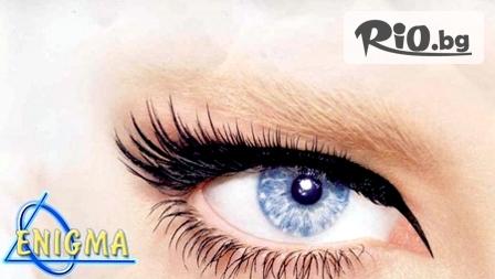 Удължаване и сгъстяване на мигли Magic lashes - вграждане на перманентни мигли косъм по косъм с трайност до 100 дни с 50 % отстъпка само за 59.90лв. от Центрове Енигма