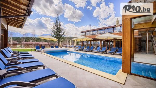 Почивка край Разлог през Август! 2 нощувки за двама със закуски и вечери + СПА и минерални басейни, от СПА хотел Катарино