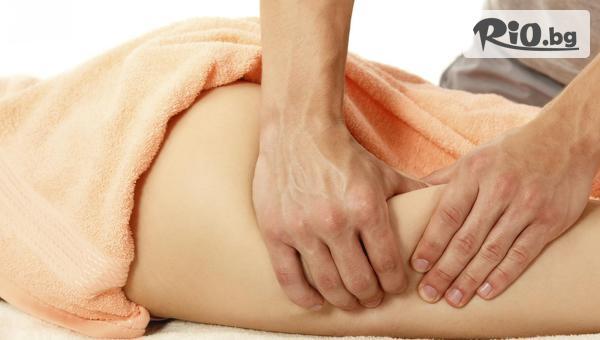 Пакет Антицелулитни масажи с мед или масла, по избор + антицелулитна ампула с 52% отстъпка, от Салон Коконите