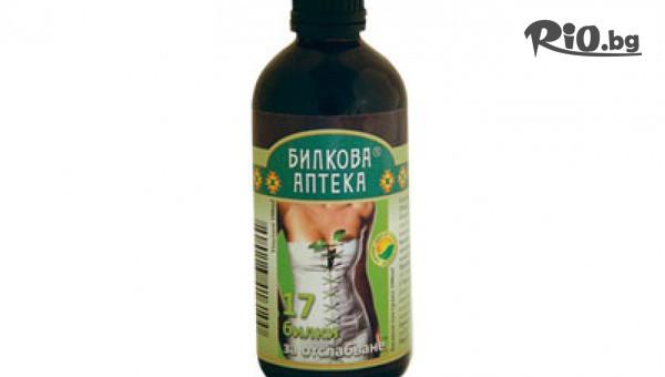 Тинктура 17 билки - хранителна добавка за отслабване и детоксикация