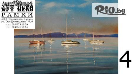 Морски пейзаж от лимитираната серия на Теди Маркофф за 71,49 лева от Арт Деко - Иван Усев! Стопли зимата с летен спомен!