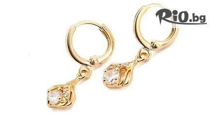 Елегантен комплект с 18 К златно покритие и кристални циркони. Обеци за 9,99 лева! Празнично предложение от бижутерия