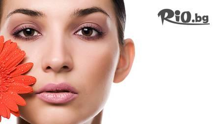 Дълбока хидратация с хиалуронова киселина на лице и очен контур за 19,99 лв. в козметичен салон