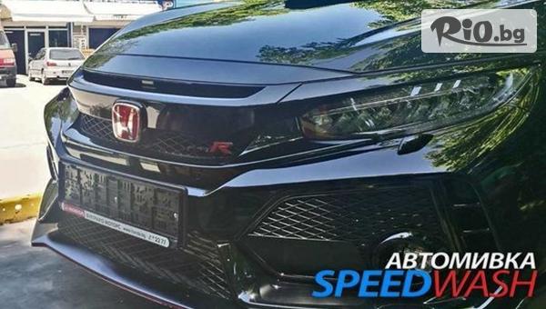 Автокомплекс Speed Team - thumb 4
