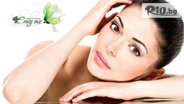 Страхотна терапия за свежо лице - почистване, пилинг, хидратация с кислороден душ и ампула според типа кожа, от Студио Envy me