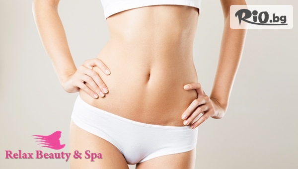 Студио Relax Beauty and SPA