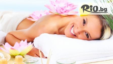 Дълбокотъканен масаж на цяло тяло или гръб /по избор/ за жени + масаж на лице с масло от кайсия, от Салон за красота Beauty Lozenec