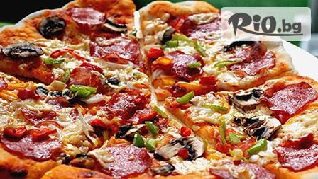 Овчарска салата + голяма пица 600 гр. с филета и луканка за 5,99 лв. от пицария